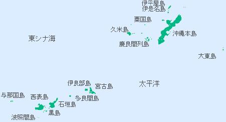 沖縄の概要