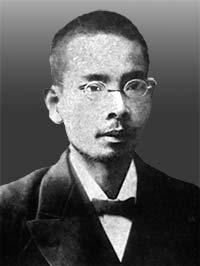 沖縄の歴史上の有名人